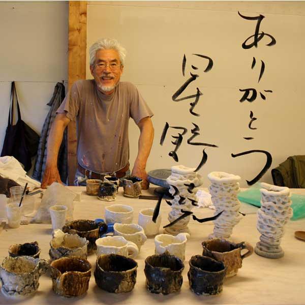 Satoru Hoshino